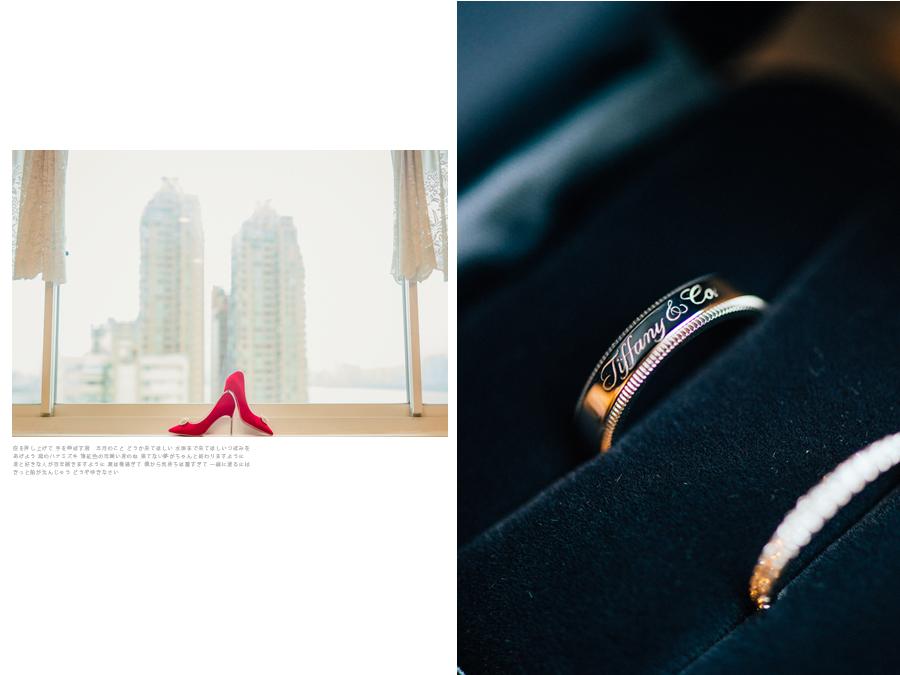 婚攝Edward,婚禮紀錄,王芯語,維多利亞酒店,維京人專業攝錄影團隊,維多利亞婚攝