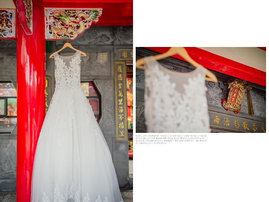 婚攝Edward,青青格麗絲莊園,WeddingDay,好婚市集,桃園婚攝,青青格麗絲婚攝