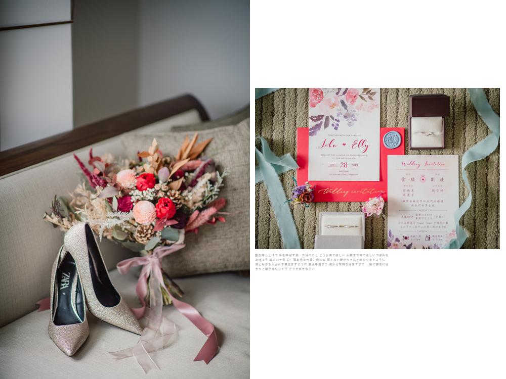 晶華酒店,晶華婚攝,WeddingDay,婚攝Edward,台北婚攝,Ptt婚攝推薦