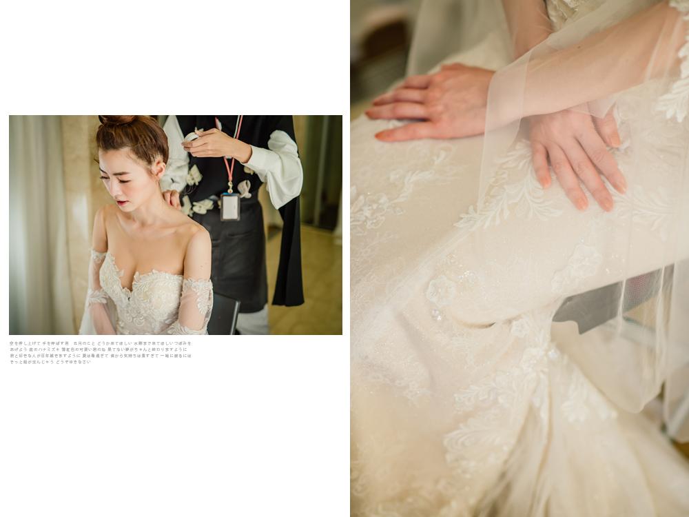 婚攝Edward,婚禮紀錄,彭園婚攝,台北婚攝,好婚市集推薦